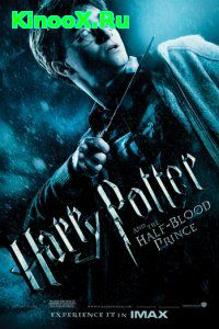 Гарри Поттер 6/ Harry Potter 6 (2009)