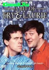сериал Шоу Фрая и Лори / A Bit of Fry and Laurie 3 сезон