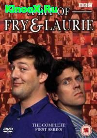 сериал Шоу Фрая и Лори / A Bit of Fry and Laurie 1 сезон